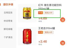 (上为多多买菜,下为橙心优选)